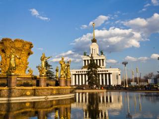 3 дня в Москве (вариант 3)
